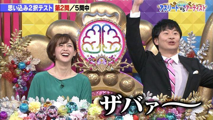2019年03月12日宮司愛海の画像03枚目