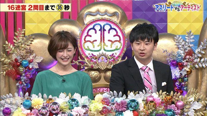 2019年03月12日宮司愛海の画像04枚目