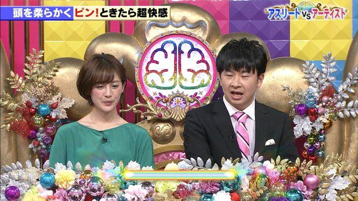 2019年03月12日宮司愛海の画像07枚目