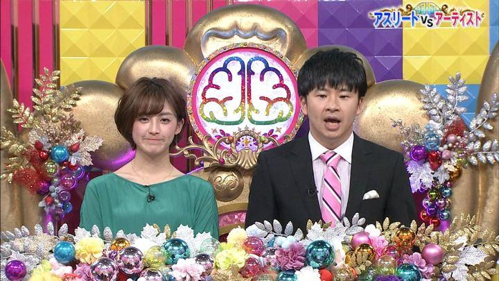2019年03月12日宮司愛海の画像09枚目