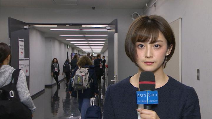 2019年03月23日宮司愛海の画像03枚目
