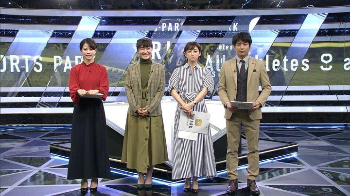 2019年03月23日宮司愛海の画像04枚目