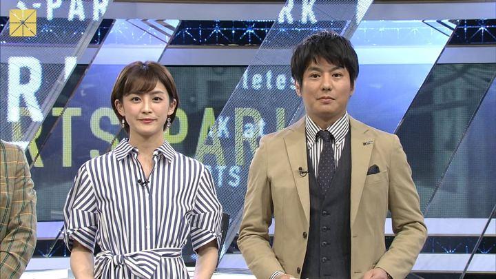2019年03月23日宮司愛海の画像05枚目