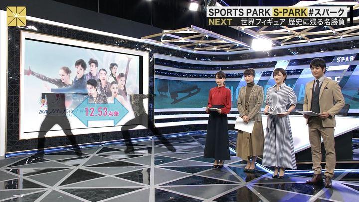 2019年03月23日宮司愛海の画像07枚目