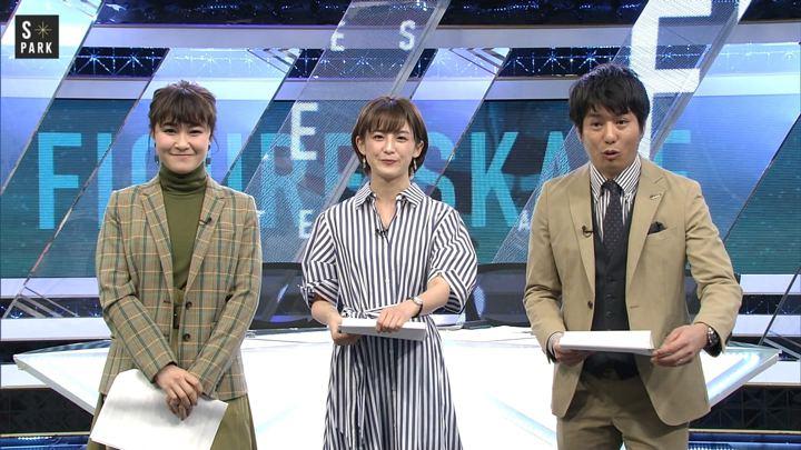 2019年03月23日宮司愛海の画像11枚目