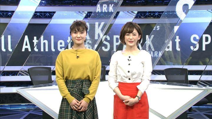 2019年03月24日宮司愛海の画像01枚目