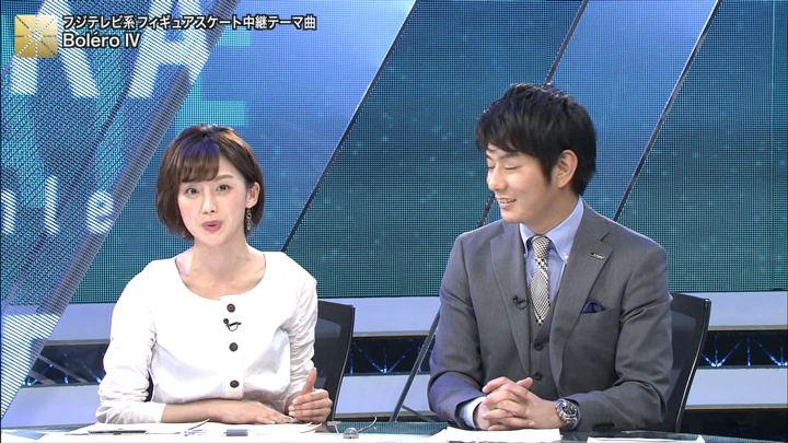 2019年03月24日宮司愛海の画像10枚目