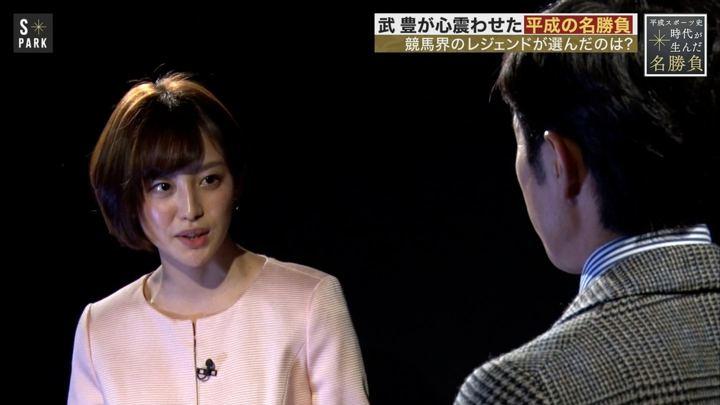 2019年03月24日宮司愛海の画像14枚目