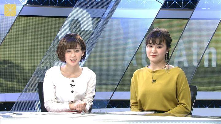 2019年03月24日宮司愛海の画像20枚目