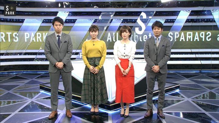 2019年03月24日宮司愛海の画像21枚目