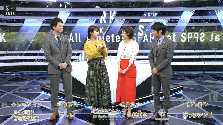 2019年03月24日宮司愛海の画像22枚目