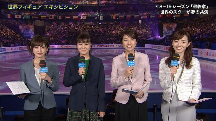 2019年03月24日宮司愛海の画像24枚目