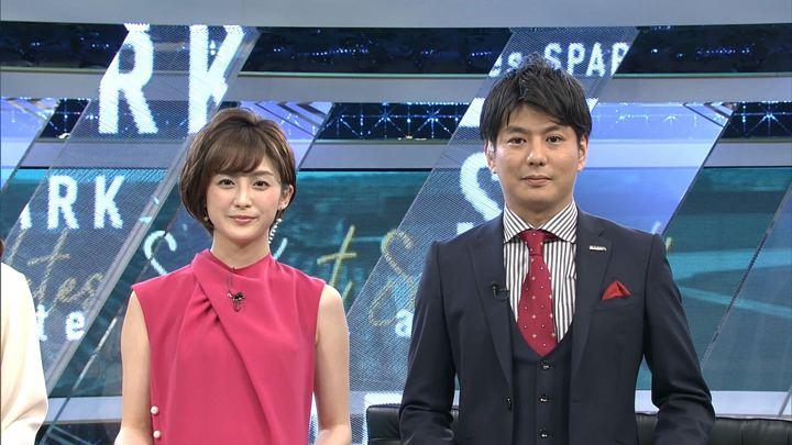 2019年03月30日宮司愛海の画像02枚目