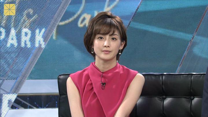 2019年03月30日宮司愛海の画像17枚目