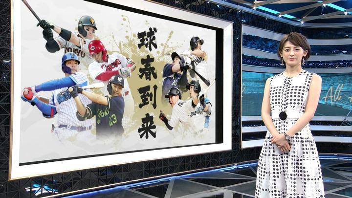 2019年03月31日宮司愛海の画像01枚目