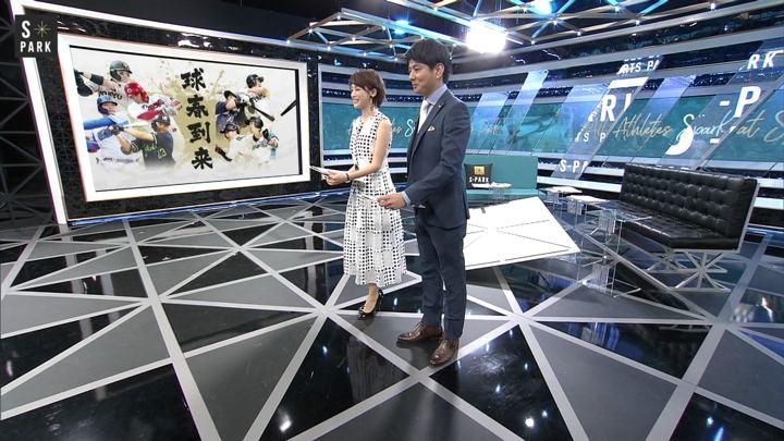 2019年03月31日宮司愛海の画像04枚目