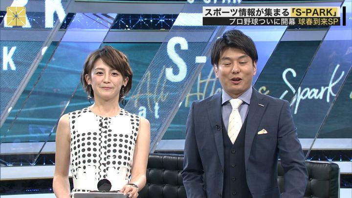 2019年03月31日宮司愛海の画像05枚目