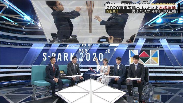 2019年03月31日宮司愛海の画像13枚目