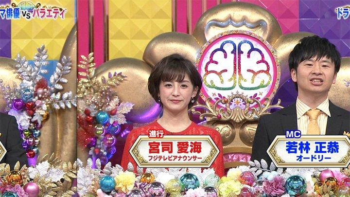 2019年04月02日宮司愛海の画像01枚目