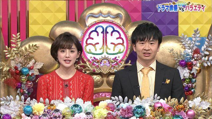 2019年04月02日宮司愛海の画像06枚目