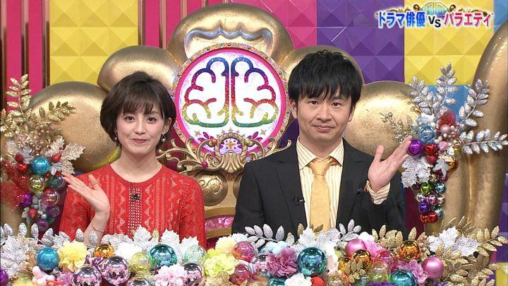 2019年04月02日宮司愛海の画像08枚目
