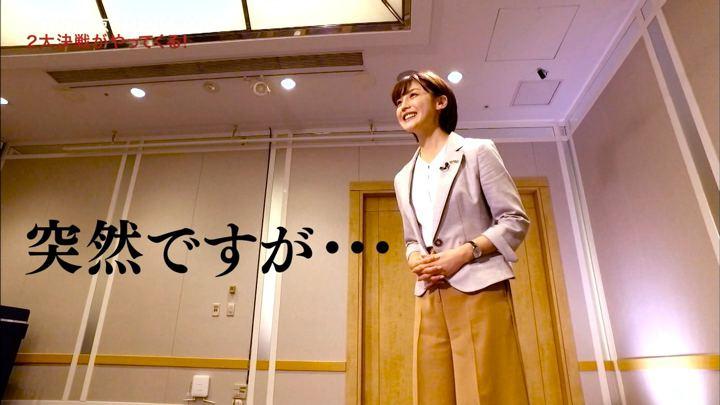 2019年04月06日宮司愛海の画像03枚目