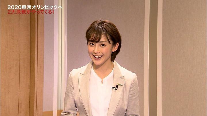 2019年04月06日宮司愛海の画像05枚目