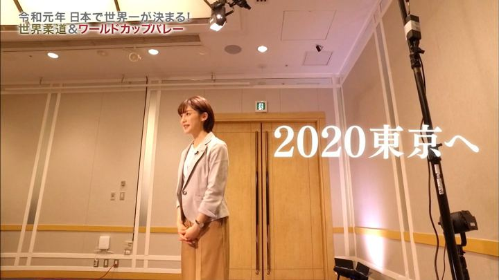 2019年04月06日宮司愛海の画像20枚目