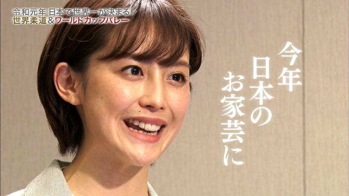 2019年04月06日宮司愛海の画像21枚目