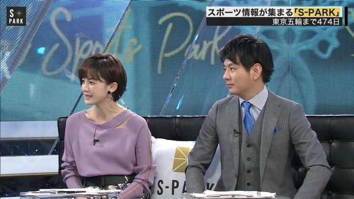 2019年04月07日宮司愛海の画像10枚目