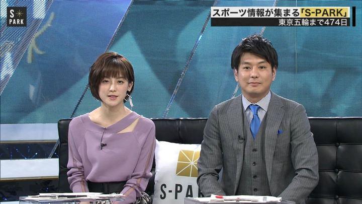 2019年04月07日宮司愛海の画像11枚目