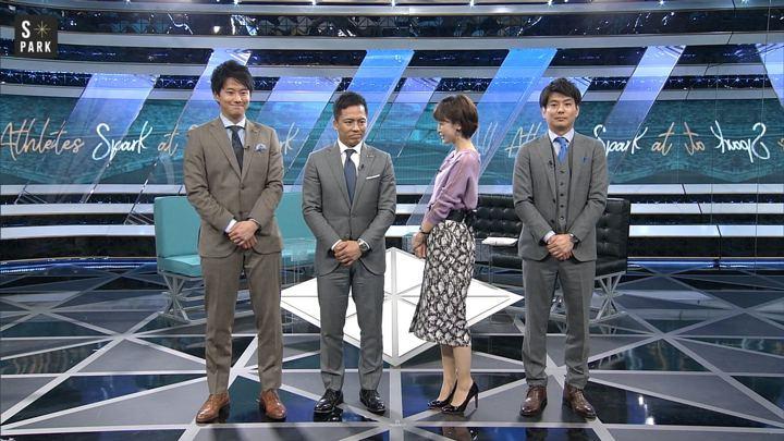 2019年04月07日宮司愛海の画像19枚目