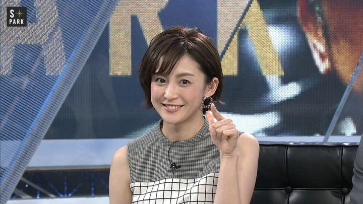 2019年04月14日宮司愛海の画像21枚目