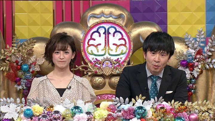 2019年04月16日宮司愛海の画像04枚目