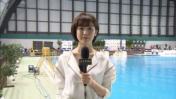 2019年04月20日宮司愛海の画像01枚目