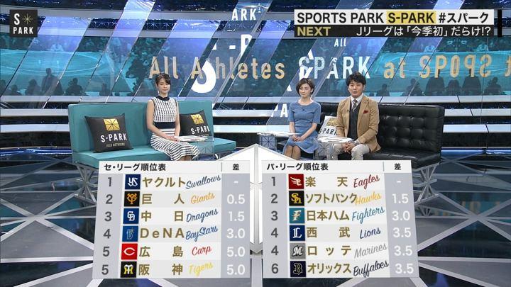 2019年04月20日宮司愛海の画像11枚目