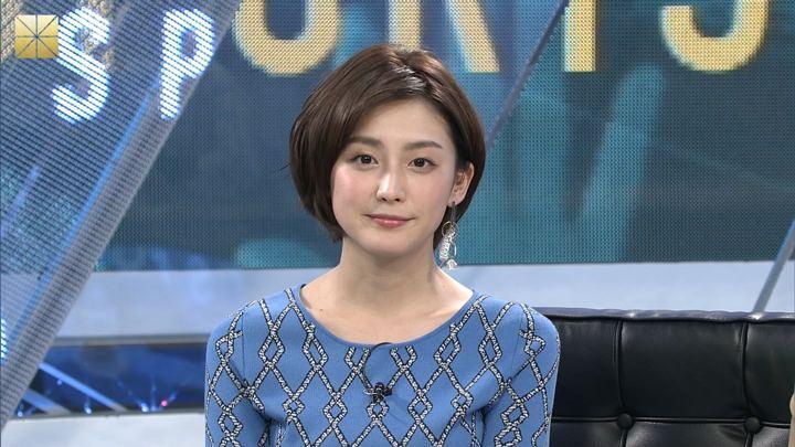 2019年04月20日宮司愛海の画像14枚目