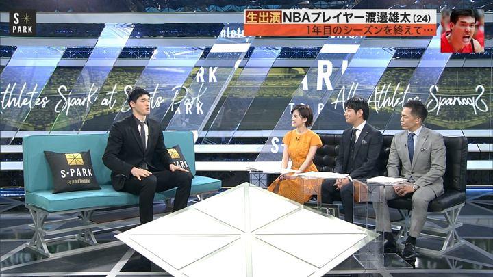 2019年04月21日宮司愛海の画像10枚目