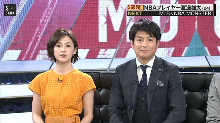 2019年04月21日宮司愛海の画像11枚目