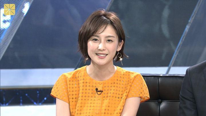 2019年04月21日宮司愛海の画像17枚目