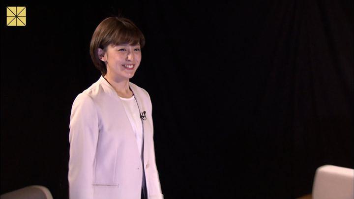 2019年04月21日宮司愛海の画像19枚目
