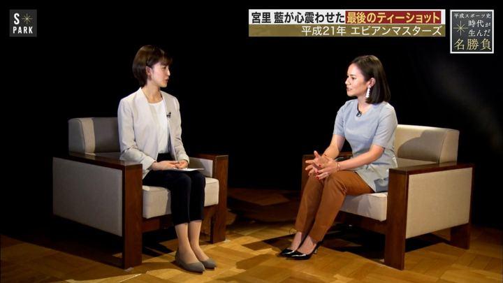 2019年04月21日宮司愛海の画像21枚目