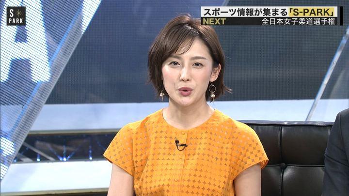 2019年04月21日宮司愛海の画像22枚目