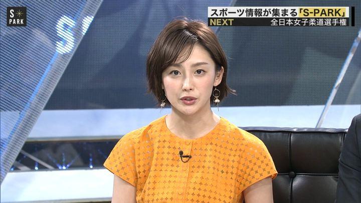2019年04月21日宮司愛海の画像24枚目