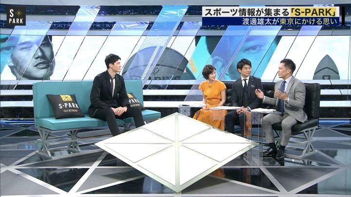 2019年04月21日宮司愛海の画像25枚目
