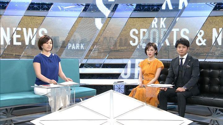 2019年04月21日宮司愛海の画像26枚目