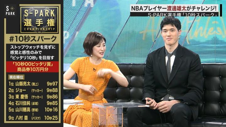 2019年04月21日宮司愛海の画像28枚目