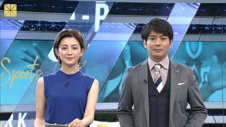 2019年04月27日宮司愛海の画像01枚目