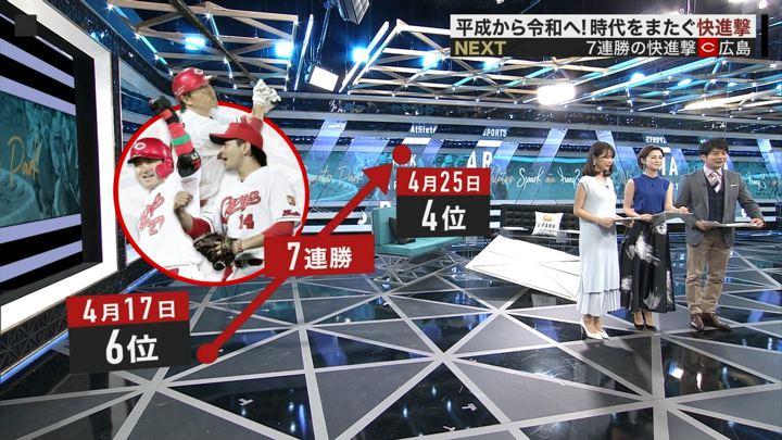 2019年04月27日宮司愛海の画像07枚目