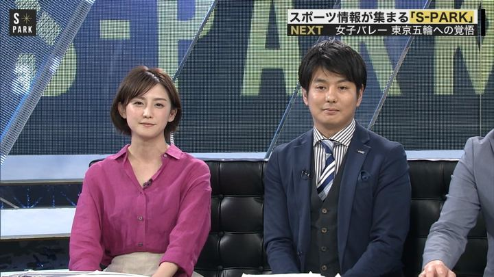 2019年04月28日宮司愛海の画像19枚目